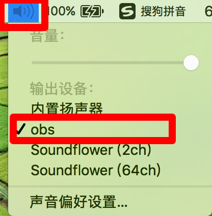 mac-sound-settings-1.png